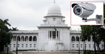 আপিল বিভাগের এজলাস কক্ষে ৮টি সিসি ক্যামেরা