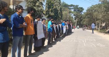 পাটকল শ্রমিকদের আন্দোলনে শাবি শিক্ষার্থীদের একাত্মতা