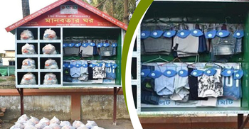 করোনা মোকালিবায় দরিদ্রদের জন্য দেশে প্রথম 'মানবতার ঘর'