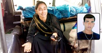 'জেলগেট থেকে স্বামীকে নিয়ে যায় ডিবি, আজ শুনি বন্দুকযুদ্ধে নিহত'