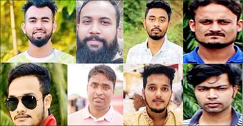 এমসি কলেজ ছাত্রাবাসে গণধর্ষণ মামলার বিচার শুরু