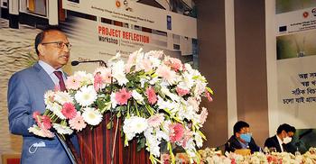 'অর্থ-সময় মামলা মোকদ্দমায় ব্যয় না করে দেশের উন্নয়নে কাজে লাগান'