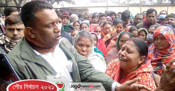 মনোনয়ন প্রত্যাহার করলেন যুবলীগ নেতা, কাঁদলেন হাজারো মানুষ