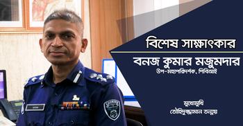 দরিদ্র-ভুক্তভোগীদের তদন্তের শেষ ভরসাস্থল 'পিবিআই'   বনজ কুমার মজুমদার   Exclusive Interview   Jagonews24.com