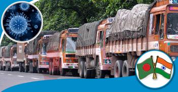 আমদানিতে 'হ্যাঁ', রফতানিতে ভারতের 'না'