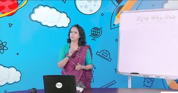 প্রাথমিকের 'কোটি টাকার' টিভি ক্লাসের অর্জন তলানিতে