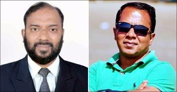 চাঁদপুর জেলা স্বেচ্ছাসেবক লীগের কমিটি ঘোষণা