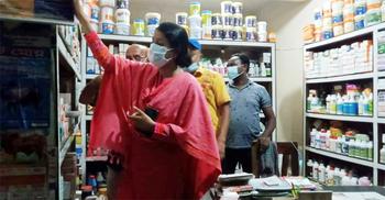 গরু মোটাতাজাকরণ ওষুধ বিক্রি করা দোকানিকে জরিমানা