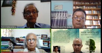 কৃষিভিত্তিক শিল্পায়নে জোর দেয়ার আহ্বান তিন অর্থনীতিবিদের