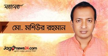 ব্যাকফুটে হেফাজত : প্রস্তুতির নয়া কৌশল!
