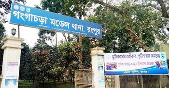 রংপুরে একসঙ্গে তিন ছাত্রীসহ গৃহবধূ নিখোঁজ, এলাকায় তোলপাড়