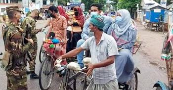 চাঁদপুরে রিকশা-মোটরসাইকেল চলাচলে নিষেধাজ্ঞা