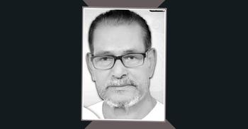 নেত্রকোনায় আ'লীগ মনোনীত ইউপি চেয়ারম্যান প্রার্থীর মৃত্যু