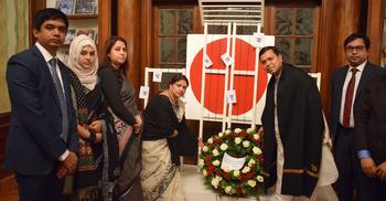 ভিয়েনা দূতাবাসে আন্তর্জাতিক মাতৃভাষা দিবস পালন