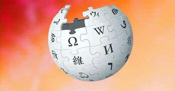 নতুন সংস্করণে আসছে উইকিপিডিয়া