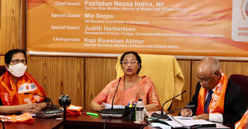 নারী ও শিশু নির্যাতন রোধে সরকার অত্যন্ত কঠোর : প্রতিমন্ত্রী