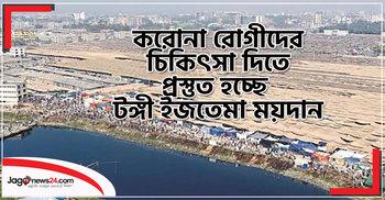 ১ মিনিটে আজকের সারাদেশ | Jagonews24.com