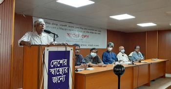 'সর্বদলীয় সরকার গঠন করে মুক্তিযুদ্ধের চেতনা বাস্তবায়ন করুন'