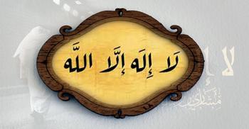 যে আমল বেশি করার নির্দেশ দিয়েছেন আল্লাহ