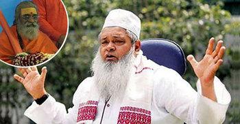 'দুই সন্তান নীতিতে বিশ্বাস করে না ইসলাম'