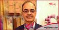 গণতন্ত্রের উজ্জ্বল দৃষ্টান্ত স্থাপন করেছেন শেখ হাসিনা