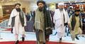 নতুন আফগান সরকারকে স্বাগত চীনের, নীরব ভূমিকায় পশ্চিমারা