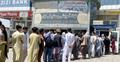 আফগানিস্তানের অর্থনীতিতে ধস