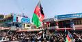 আফগানিস্তানে স্বাধীনতা দিবসে সহিংসতায় নিহত ২