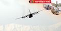 আফগান সামরিক বিমান গুলি করে ভূপাতিত করেছে উজবেকিস্তান
