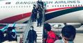 চীন থেকে ফিরেছে বিমান, জ্বর থাকায় ৮ জনকে নেয়া হচ্ছে কুর্মিটোলায়