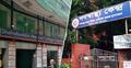 সাহাবউদ্দিন মেডিকেলের বিরুদ্ধে আইনি ব্যবস্থা নেবে গণস্বাস্থ্য