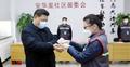 করোনাভাইরাস : চীনে হাসপাতাল পরিদর্শন করছেন শি জিনপিং
