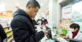 চীনের তিন শহরে জ্বর-কাশির ওষুধ বিক্রিতে নিষেধাজ্ঞা