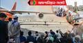 কাবুলে আটকা ২ শতাধিক নাগরিক নিয়ে বিপাকে ভারত