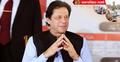 দাসত্বের শেকল ভেঙেছে আফগানরা: ইমরান খান