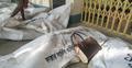 বায়েক সরকারি প্রাথমিক বিদ্যালয় মাঠে স্বজনদের আর্তনাদ