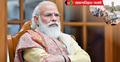 আফগান হিন্দু-শিখদের আশ্রয় দেবে ভারত : মোদি