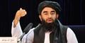 আফগানিস্তানে অভিযানে তালেবানের পরামর্শ নেওয়ার আহ্বান