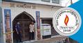 মসজিদে বিস্ফোরণ : তিতাসের ৮ কর্মকর্তা-কর্মচারী বরখাস্ত