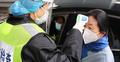 চীন থেকে দূতাবাস কর্মকর্তাদের ফিরিয়ে নিচ্ছে যুক্তরাষ্ট্র