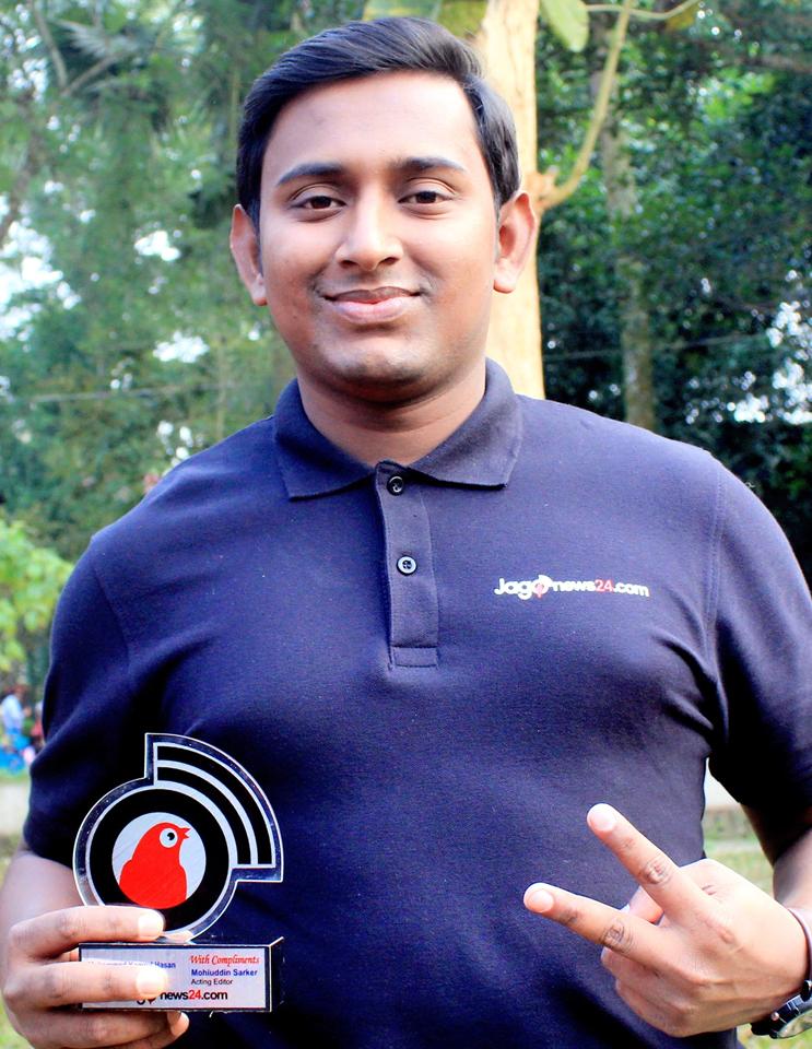 মো. কামরুল হাসান